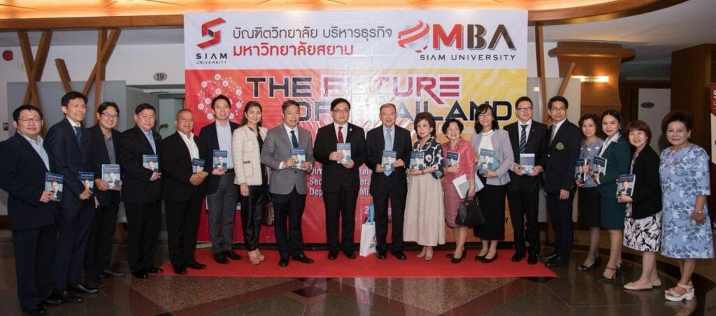 "The Future of Thailand ""Siam Business Forum 2nd"" Dr.Supachai Panitchpakdi"