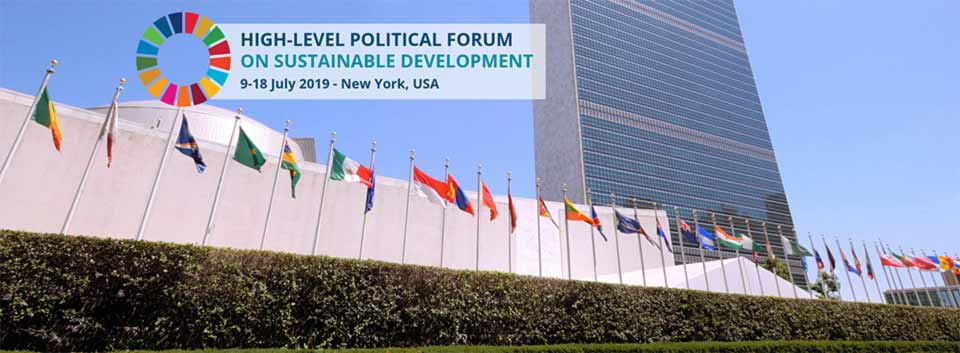 IAU at the High-Level Political Forum on Sustainable Development
