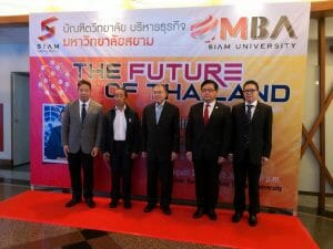 "Siam Business Forum ครั้งที่ 2 ""The Future of Thailand"