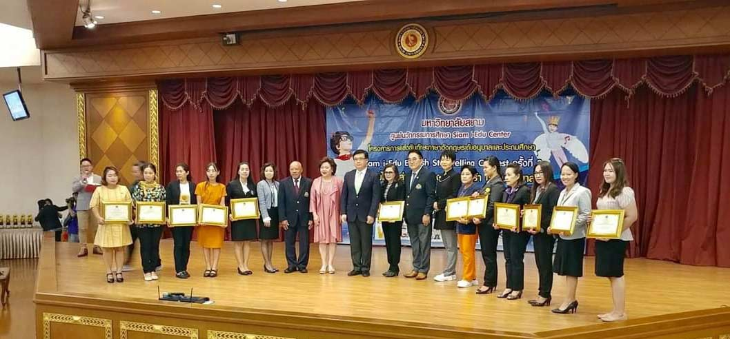 Siam i-Edu English Storytelling Contest 2019-enoz-1