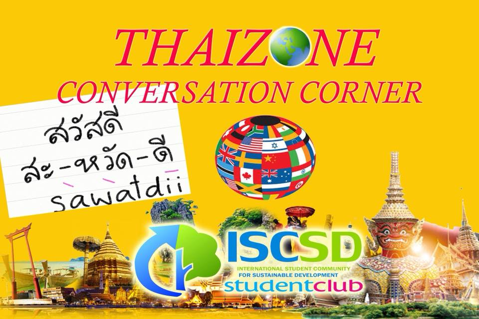 Thai Zone Conversation corner-siam university