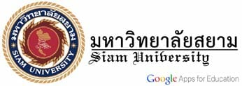 google mail siam.edu