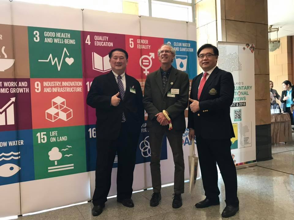 ดร.พรชัย มงคลวนิช-Mobilizing STI for the SDGs : Partnerships for Sustainable Development