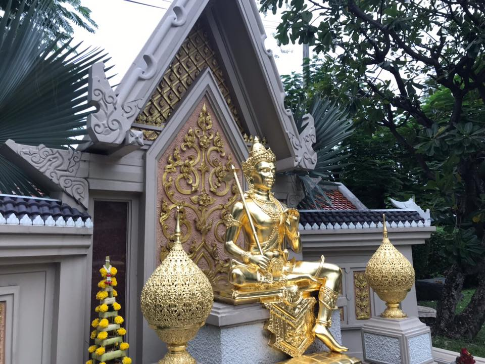 Visnukarm at Siam University